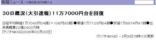 117000_1